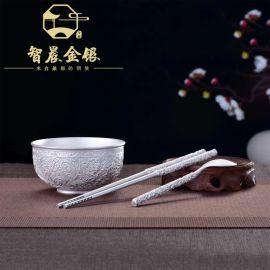 银碗999纯银餐具套装 足银碗筷勺结婚礼品定制