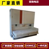 隐形沙发床壁床图片壁床安装视频