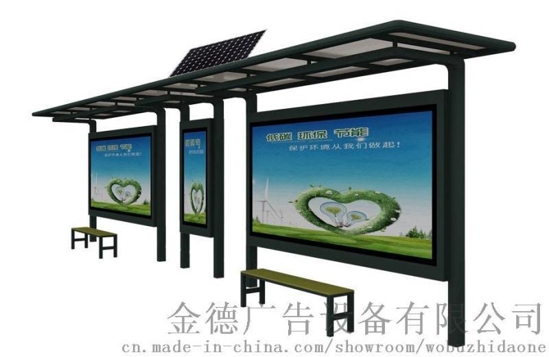 不锈钢候车亭生产厂家,电子智能公交候车亭,电子站牌