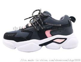 男女同款运动休闲鞋 男女同款运动鞋 男女同款休闲鞋