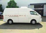 福田G9冷藏车3米(柴油)