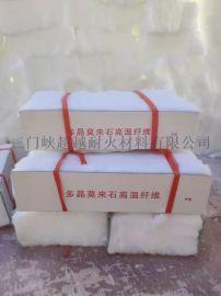 生产厂家多晶莫来石纤维贴面块氧化铝1600高温棉