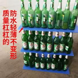 pp塑料中空板 啤酒瓶 白酒玻璃瓶垫板生产厂家