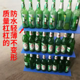 pp塑料中空板 啤酒瓶 白酒玻璃瓶墊板生產廠家