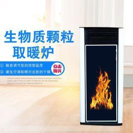 供应生物质颗粒风暖炉 章丘生物质颗粒取暖炉厂家直销