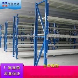 工厂直销仓储货架子 中型重型库房货架 轻型组合铁货架厂仓库展示架定制