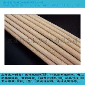 南通日芝电力厂家定制不同规格变压器引线绝缘皱纹纸管