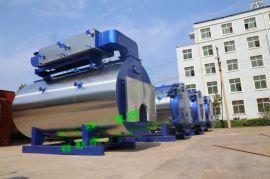 一体冷凝式燃油燃气蒸汽锅炉