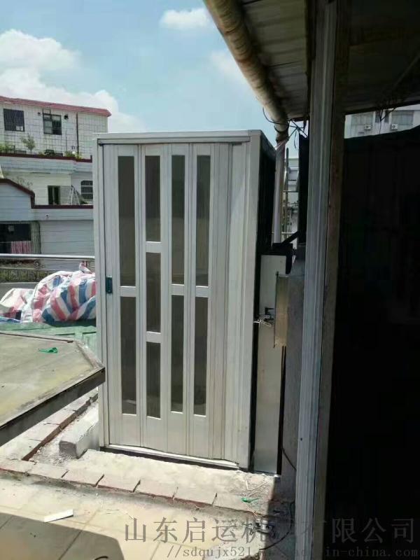 家用無障礙小型電梯潘集區銷售電梯住宅電梯升降機