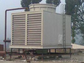 HBLG工业型横流式玻璃钢冷却塔 中高温横流冷却塔