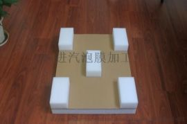 礼盒内衬EPE珍珠棉定位包装