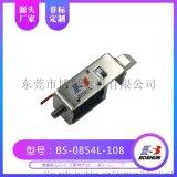 BS0854L 350gf 電控櫃電磁鐵