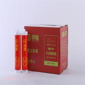 厂家直销酸性大板亮黑 瓷白玻璃胶耐候结构胶