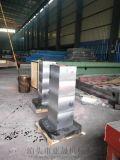 臥加夾具方箱 MC雙面基座 四面基座 十字基座基板