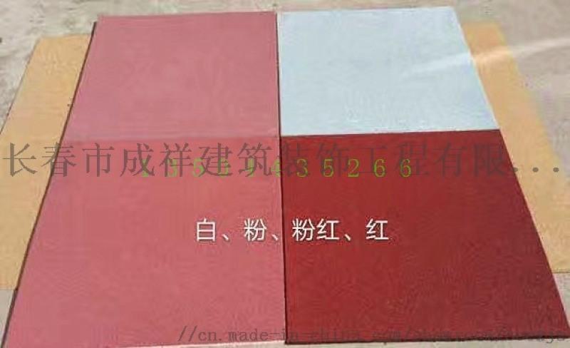 山东济南青岛烟台济宁威海 绝缘胶板,运动地板