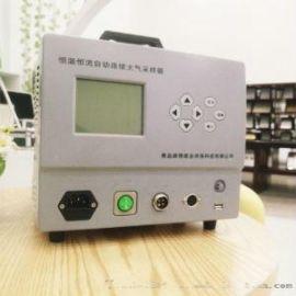 路博LB-2400(C)恒温恒流连续自动大气采样器