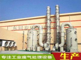 惠州锅炉废气处理之锅炉除尘设备工作原理介绍