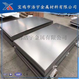 TA1\TA2钛板 宝鸡tc4纯钛  钛合金板