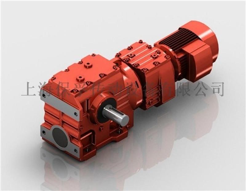 S67斜齿-蜗轮蜗杆减速机保孚定制保证质量供货稳定