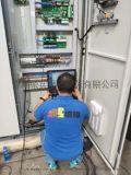 青岛富士FRN18.5G11变频器维修定点维修单位