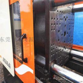 供应台湾JM268吨二手震雄注塑机 合金螺杆机筒 原装变量泵注塑机