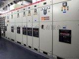 矿用一般型低压开关柜