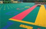 開封籃球場懸浮拼裝地板塑膠矽PU籃球場施工河南廠家