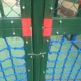 武清中学篮球场围栏网厂家供应喷塑篮球场围网