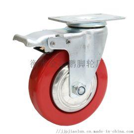 5寸工具車輪子A南樂5寸工具車輪子規格參數
