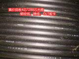 大量收購成都溫江12芯光纜現金回收4芯GYTS光纜