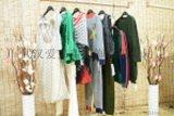 品牌折扣女裝走份魅之女品牌18款秋裝連衣裙兩件套