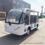 电动观光车(八座)-SC8082