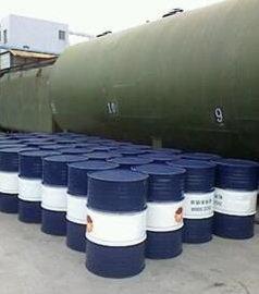 大量供应DOP 邻苯二甲酸二辛酯
