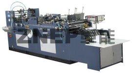 全自动多功能信封纸袋机(ZNXF-398)