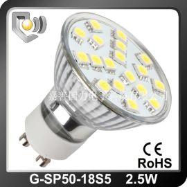 贴片LED小功率射灯(G-SP50-18S5)