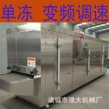 榴蓮果泥隧道速凍機【平滑網帶不留痕】袋裝果醬速凍機