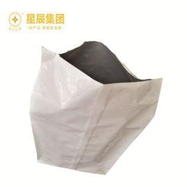 厂家生产防潮抗摔低烟无卤阻燃聚酯颗粒重包袋25公斤铝塑复合袋