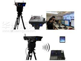 DDNL3000S远程激光夜视仪