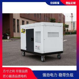 12kw小型柴油发电机组整理