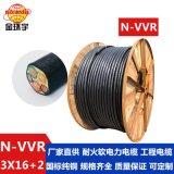 金环宇电线电缆 铜芯厂家直销国标耐火N-VVR3*16+2*10电缆