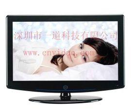 32寸液晶电视机(CV-3203)