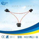 汽車專用兩公一母光纖解碼器車載解碼器專用汽車光纖跳線連接器