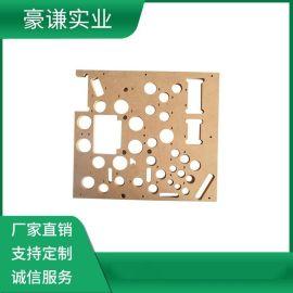 厂家定制高密度板 绝缘板 价格优惠 量大从优