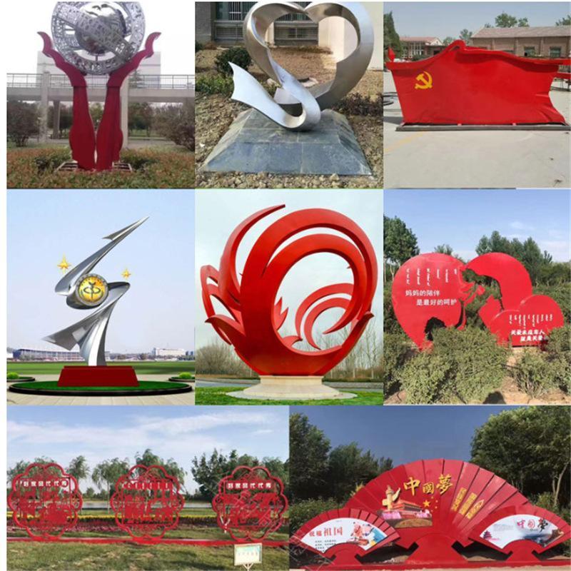 大型雕塑定制鹿鹤雕镂空金属水景发光党旨浮雕塑小区景观昆虫雕塑