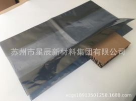 廠家直銷防靜電半透明  風琴袋   立體袋   折邊袋