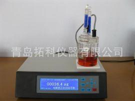 工厂直销有机溶剂水分测定仪WS-8A 青岛拓科牌化学试剂水分仪