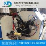 江蘇直銷塑料管材生產線 塑料管材擠出機PVC管材切割機