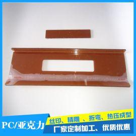 茶色 PC折弯 PC折弯件 2.0MM PC板CNC雕刻折弯加工打样