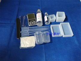 昆虫琥珀标本制作工具套装 水晶滴胶AB胶 环氧树脂DIY模具
