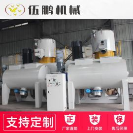 SHR高速混合机 500L高速混合机 高速搅拌机 厂家现货